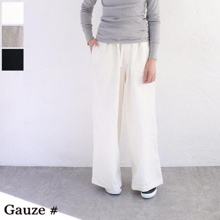 日本製 ナチュラル 大人可愛い リラックス ワイドパンツ sale20%off 返品不可 TRAVAIL PANTS トラヴァイユパンツ ガーゼ 絶品 Gauze# 低廉
