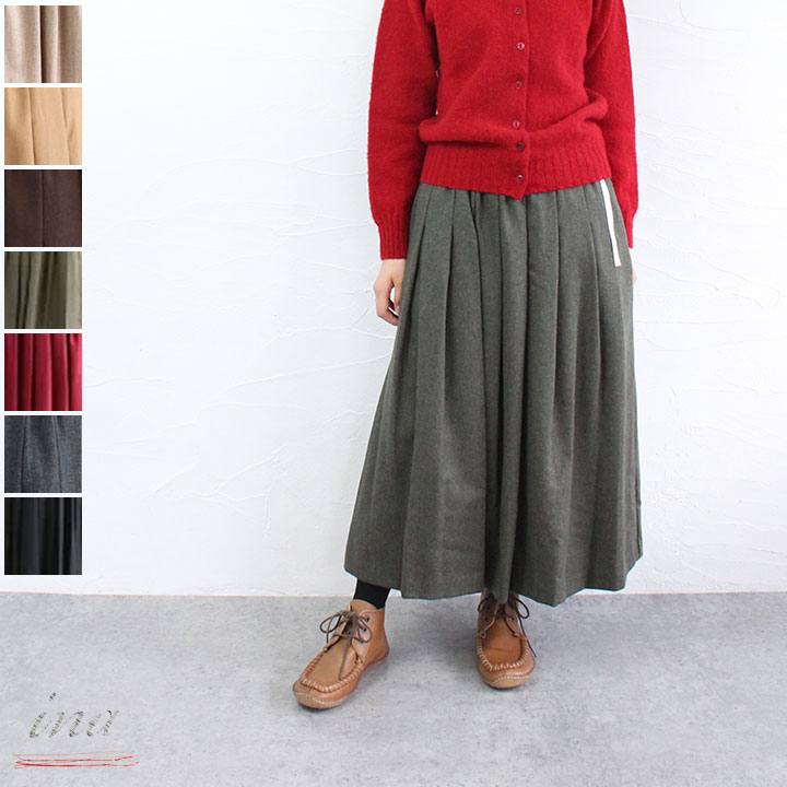 【sale15%off】【返品不可】【送料無料】ina(イナ) ウールタックスカート
