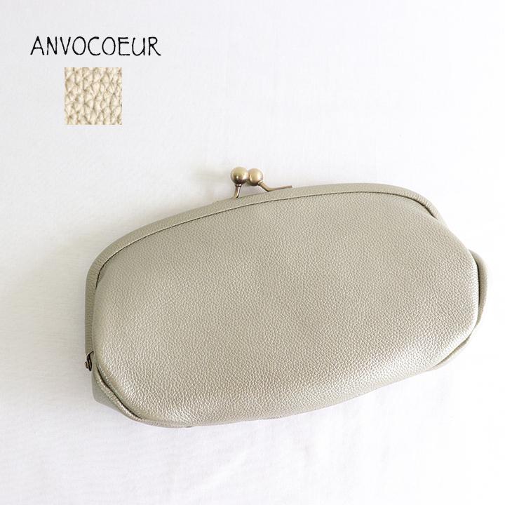 【送料無料】ANVOCOEUR(アンヴォクール)マリエッタ 長財布