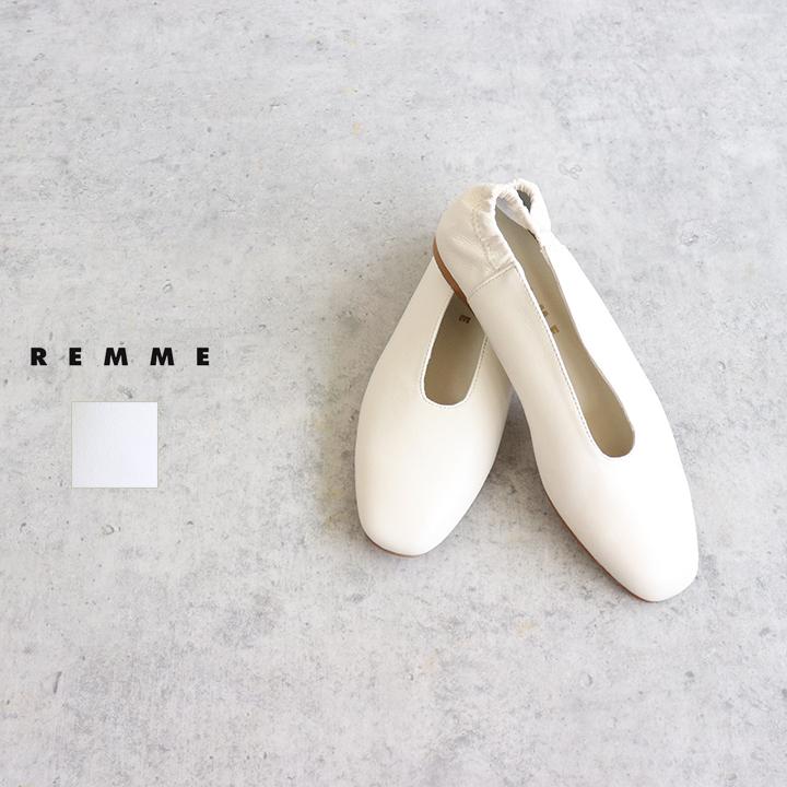 【送料無料】REMME(レメ)レザーフラットシューズ