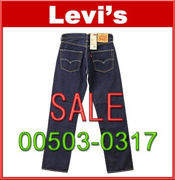 ■ LEVI'S(李维斯503)JEANS古典的松懈的合身笔直牛仔裤00503-0317(护发素洗涤稍稍偏胖的人糖果舵牛仔裤牛仔裤)