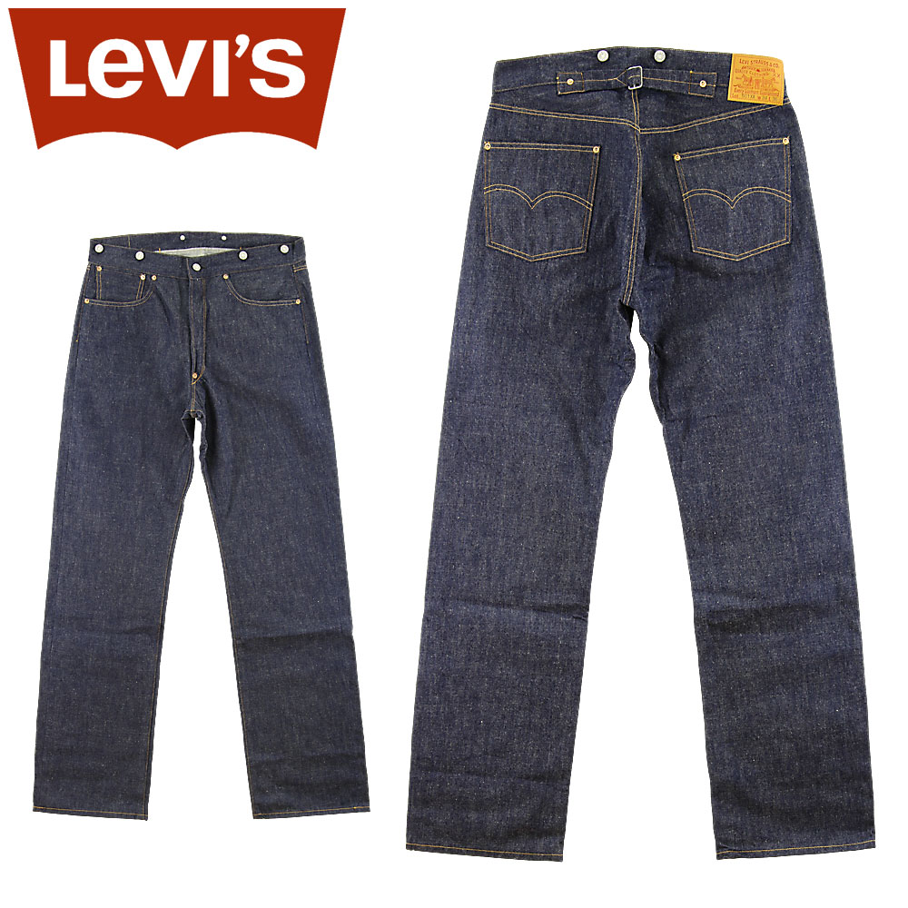 d376ad09 FRISBEE: LEVI'S (Levi) 501XX jeans [17501-0002] (Made in Japan ...