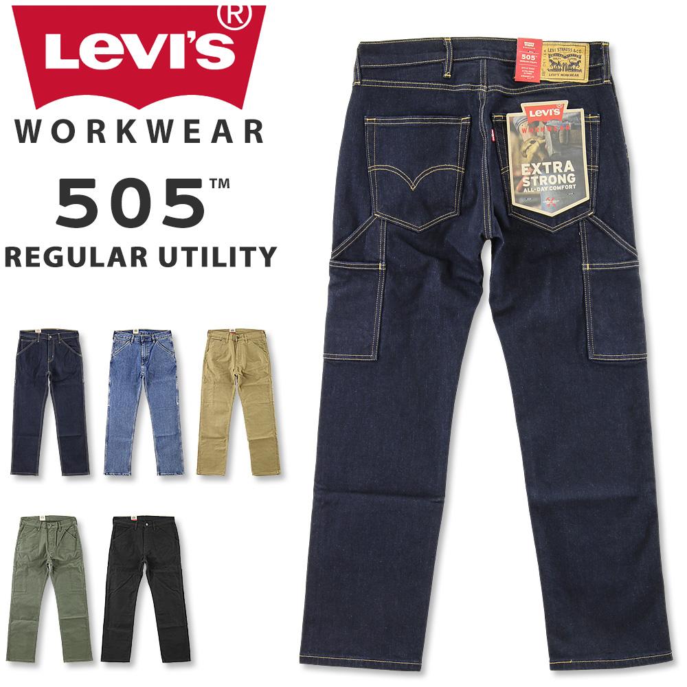 SALE セール LEVI'S リーバイス 34233 ワークウェア 505 ユーティリティー 割引も実施中 ストレッチ ペインターパンツ レギュラーストレート サービス おしゃれ レギュラー メンズ