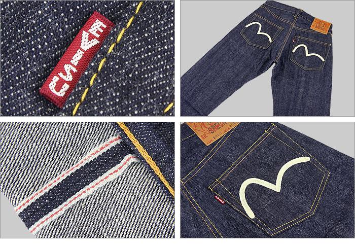 ■ EVISU(evisujinzu)No1 2000-WH(31~36inch)(稍稍使2000 No.1 Ebisu白海鸥牛仔裤2000 No.1 Ebisu白海鸥牛仔裤变细)(再纪德日本制造JEANS牛仔裤NO1-2000)