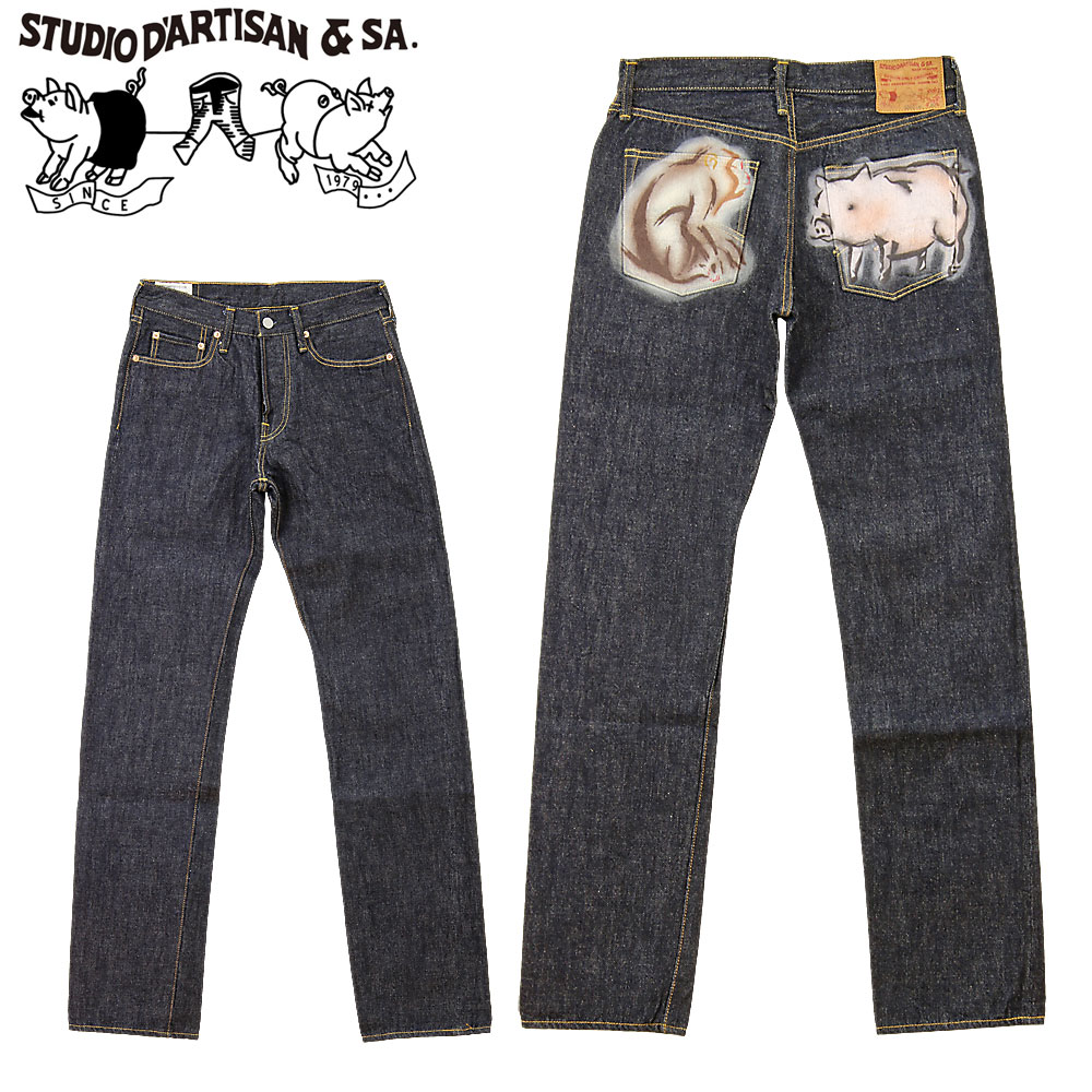 Frisbee Studio D 2016 Limited New Year Paint Jeans Monkey And Pig Made In An Washed Rakuten Global Market