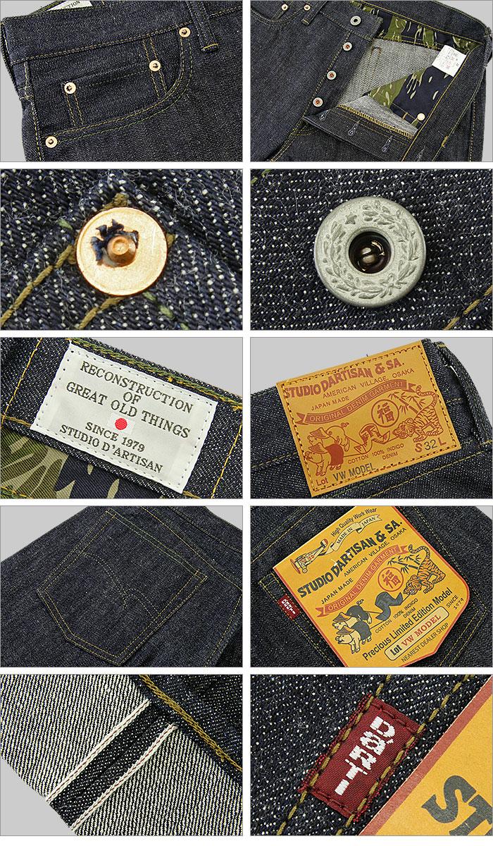 ♦ 工作室 D'ARTISAN (dartisan 第二次世界大战模型) (D1708) 大众模特牛仔裤 (某种程度上削弱直/非洗) (越南战争模型 / 牛仔 / 日本 / 时尚男装 / 织边)