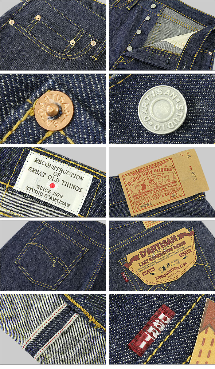 ♦ 工作室 D'ARTISAN (dartisan) (D1709) 66 模特牛仔裤 (定期直和没有洗) (粗斜纹棉布 / 日本 / 男装 / 时尚 / 织边)。