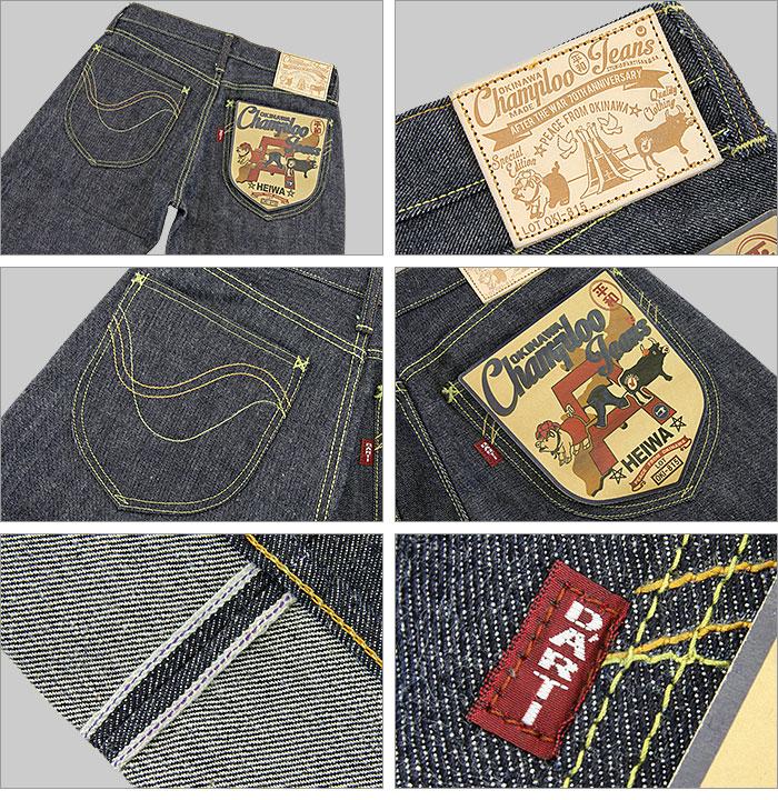 ■ STUDIO D'ARTISAN(daruchizanjinzu)[OKI-815]14oz和平杂炒牛仔裤(再纪德/非洗涤)(日本制造/人/苗条/粗斜纹布/G面包/漂亮的/serubitchi)
