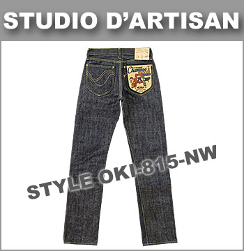 ♦ STUDIO D ' ARTISAN (dartisan jeans) [OKI-815] 14oz. Peace Chample Jeans[Made in JAPAN] (Raw / Unwashed)