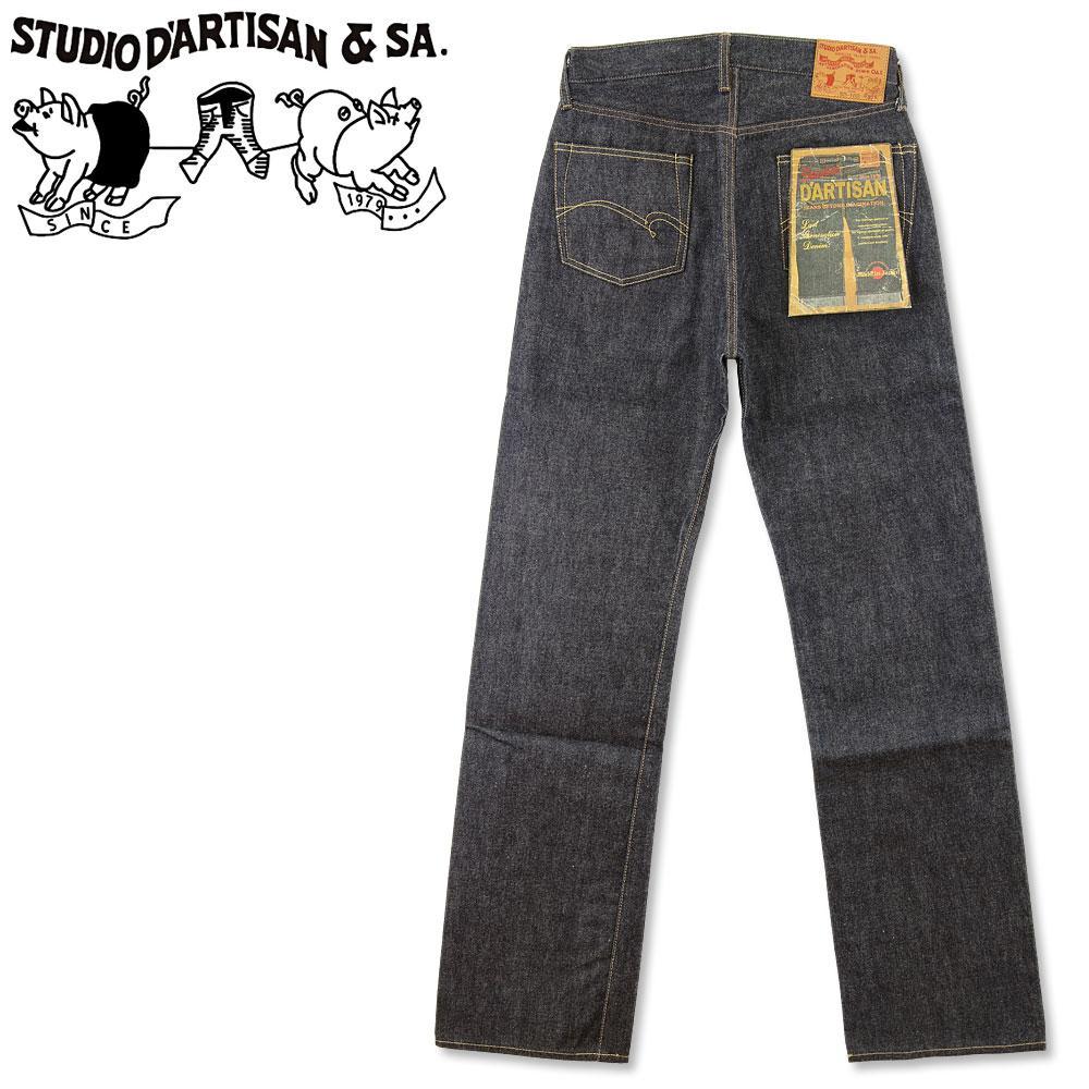 【在庫あり/即出荷可】 STUDIO D'ARTISAN (ダルチザン) [SD-102](ジーンズ/ノンウォッシュ/日本製/メンズ/) ルーズストレート 15oz-ズボン・パンツ