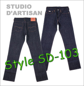 ■ STUDIO D'ARTISAN(daruchizan)SD-103 JEANS(日本制造)