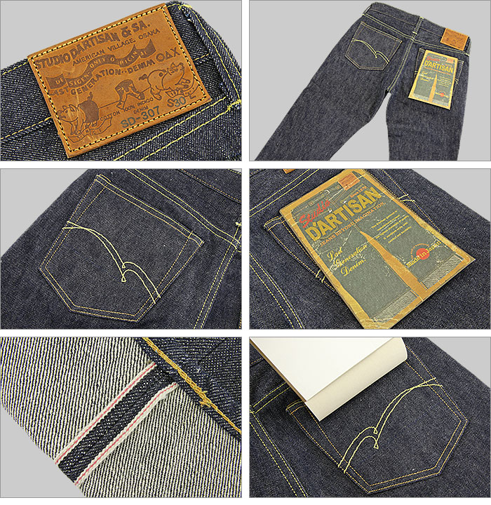 ■ STUDIO D'ARTISAN(daruchizanjinzu)[SD-307]18.5oz超级市场紧凑的笔直牛仔裤(再纪德/非洗涤)(日本制造/人/苗条/紧凑的/粗斜纹布/G面包/漂亮的/serubitchi)