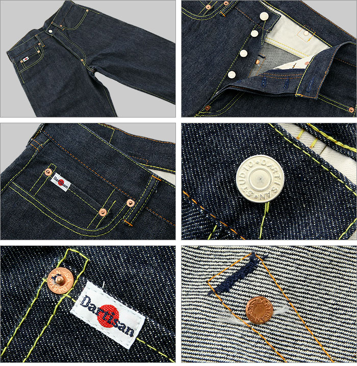 ◆ STUDIO D'ARTISAN (dartisan) [SD-DO1] JEANS ☆ Tradition Model Since Debut in 1986 ☆ [Made in JAPAN] (Raw / Unwashed) (Thick Straight Fit)