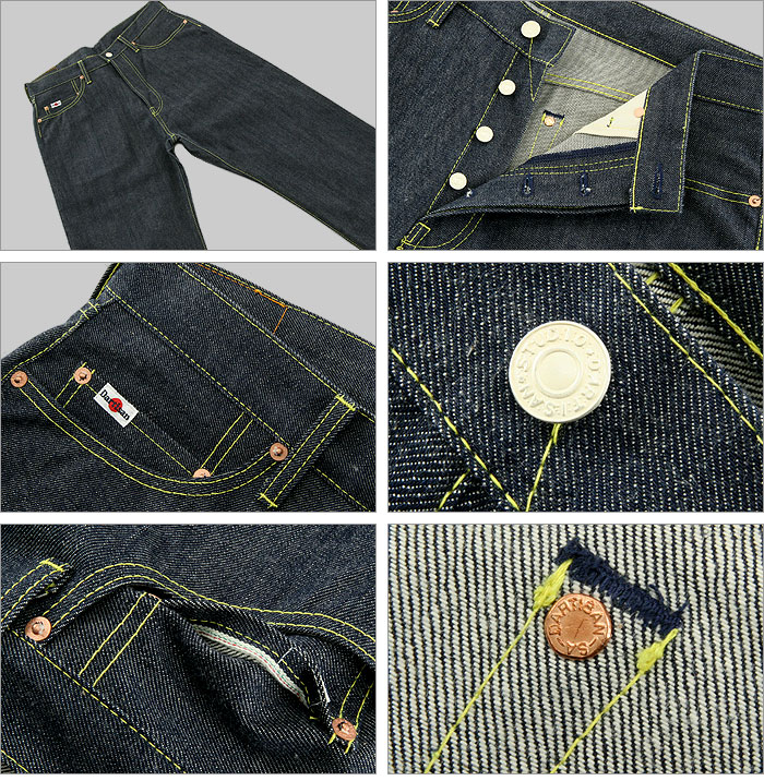 ◆ STUDIO D'ARTISAN (dartisan) JEANS [SD-DO2] ☆ Pure Indigo Denim Jeans, Yellow Stitch ☆ [Made in JAPAN] (Raw / Unwashed) (Thick Pants)