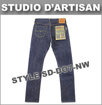 ♦ STUDIO D ' ARTISAN (dartisan jeans) (SD-DO7) ☆ 「蓼(TADE)」Smartweed Positive Indigo Blue / Super Tight Straight (Squint)  Natural Indigo  [Made in JAPAN] (Raw / Unwashed)