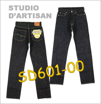 "◆ STUDIO D'ARTISAN (dartisan) JEANS [SD601-00-OW] [W28-36] ☆ New Standard on the ""30th Anniversary"" Jeans ☆ [Made in JAPAN] (Washed) (Regular Straight Fit)"
