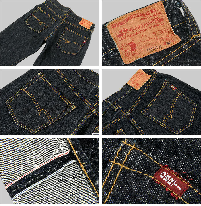 ■ STUDIO D'ARTISAN(daruchizan)JEANS SD601-99-OW[28-36]inch(日本制造)