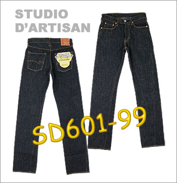 "◆ STUDIO D'ARTISAN (dartisan) JEANS [SD601-99-OW] [W28-36] ☆ New Standard on the ""30th Anniversary"" Jeans ☆ [Made in JAPAN] (Washed) (Slim Tapered Leg)"