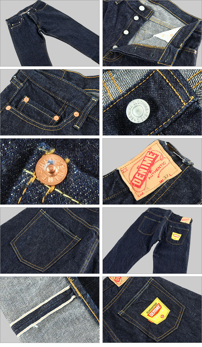 """◆ DENIME JAPAN (denime) 5012-0055-OW ☆ Popular Items! """"66XX"""" Model Jeans / Revival Jeans! ☆ [Made in JAPAN] (Washed / Mid Rise / Slim Straight Fit)"""