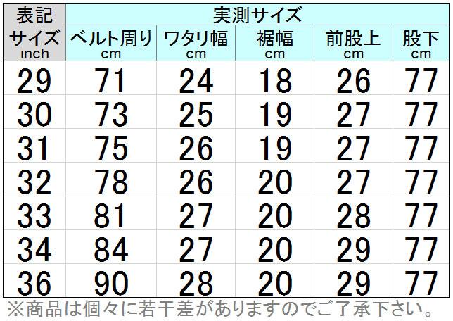 ♦ 坚决 (一洗和稍细林 / 直 66 模型制造的日本 /)