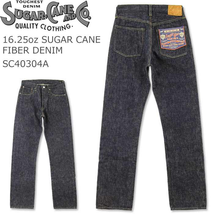 SUGAR CANE 業界No.1 SC40304A 16.25oz FIBER DENIM