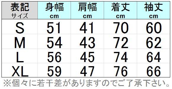 ■ Wabash stripe 8.5 oz SUGAR CANE ( sugarcane ) SC25551A WA-クシャツ ▼! ▼