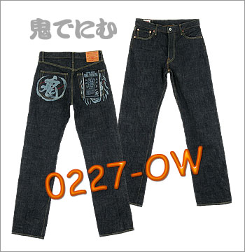"■ ONI DENIM 0227 red demon laser discharge and jeans ""onewash] ▼ the we pay shipping! ▼"