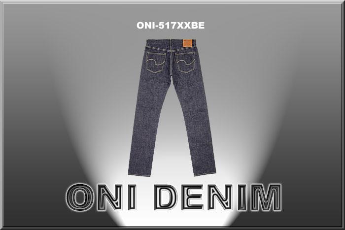 9ff791e8 FRISBEE: □ ONI DENIM Jeans (鬼デニム) [ONI-517XXBE] ☆ Lowrise ...