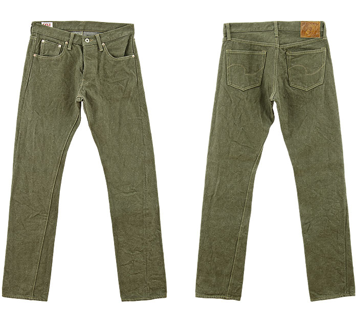 ♦ ONI DENIM (oni denim) [ONI-546OLZR] / 20oz. Secret Olive Denim Tight Straight Fit ☆ [Made in JAPAN] (Washed)(Selvage)