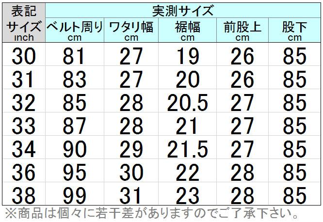 ♦ 牛仔布恶魔 (日本) (定期直一洗 / 服务 / 潘) 10P18Jun16