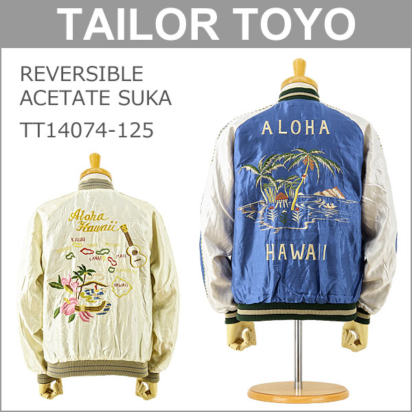 TT14074 JACKET|スカジャン TAILOR TOYO 『PALM TREE×HAWAII MAP』 【アメカジ・スカジャン】 ACETATE SOUVENIR (Souvenir jacket) テーラー東洋