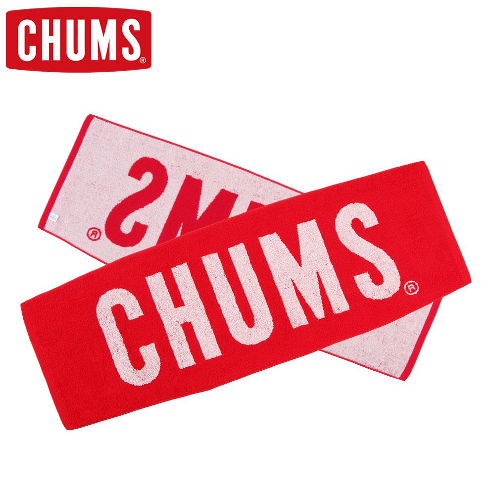 ■■■ チャムス タオル CH62-0181 CHUMS ☆ ボートロゴ Boat Logo ■ ボートロゴタオル 人気上昇中 Towel お中元 日本製