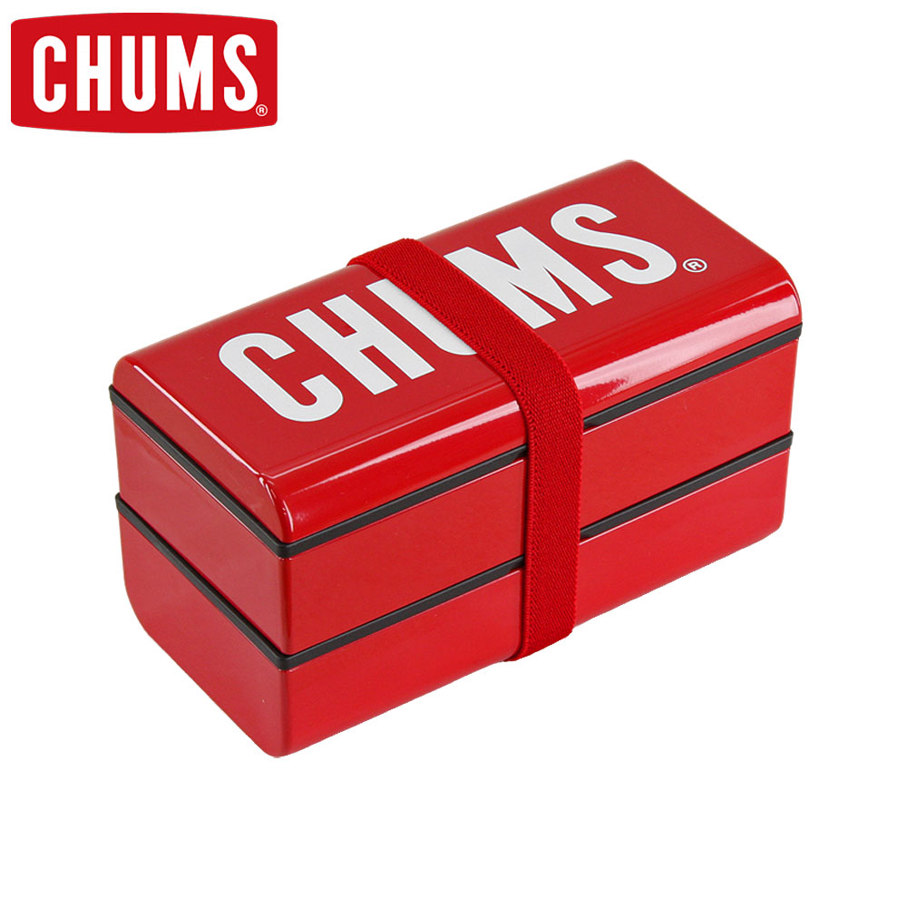チャムス CHUMS CH62-0192 高額売筋 ランチボックス 2段 箸付き 弁当箱 おべんとうばこ 格安店 日本製 アウトドア 電子レンジ対応