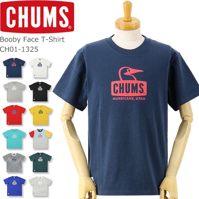 チャムス セール品 ブービーフェイス 半袖Tシャツ CH01-1325 即納送料無料! CHUMS Tシャツ CH11-1325 半袖Tシャツ メンズ 半袖 レディース プリント かわいい アウトドア ロゴ おしゃれ