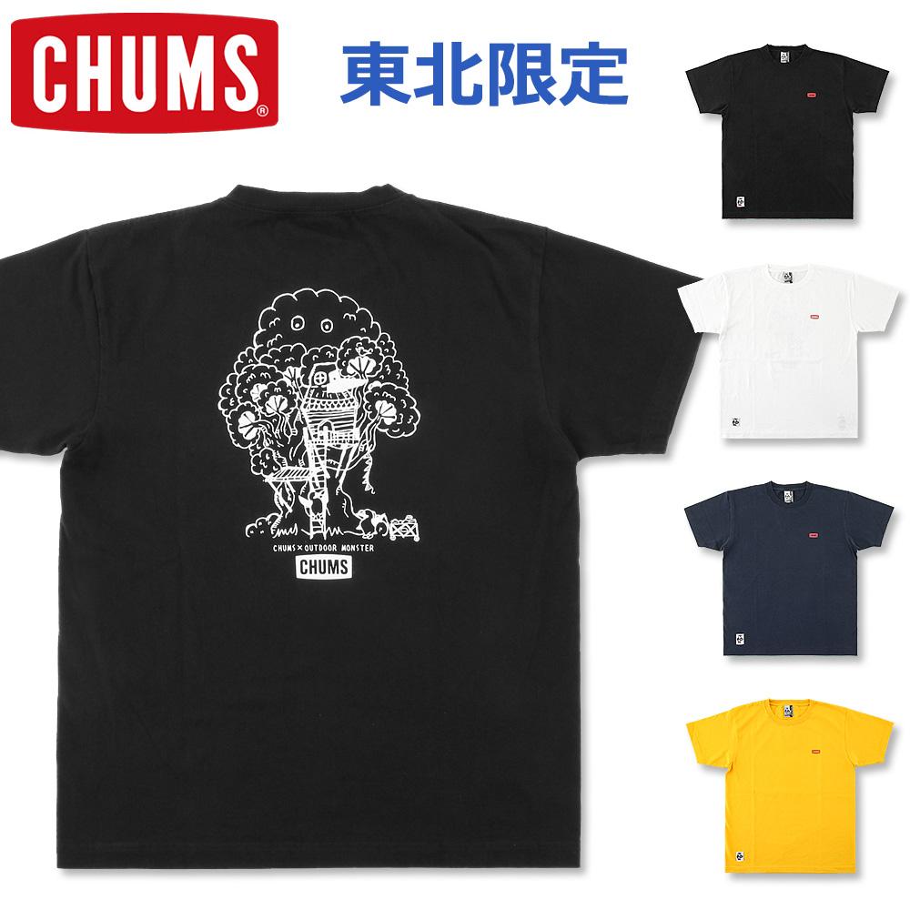 チャムス 東北限定 CHUMS×OUTDOOR 大人気 MONSTER ツリーハウス Tシャツ CHUMS CH01-1995 半袖Tシャツ プリント メンズ レディース アウトドアモンスター 半袖 アウトドア 日本限定