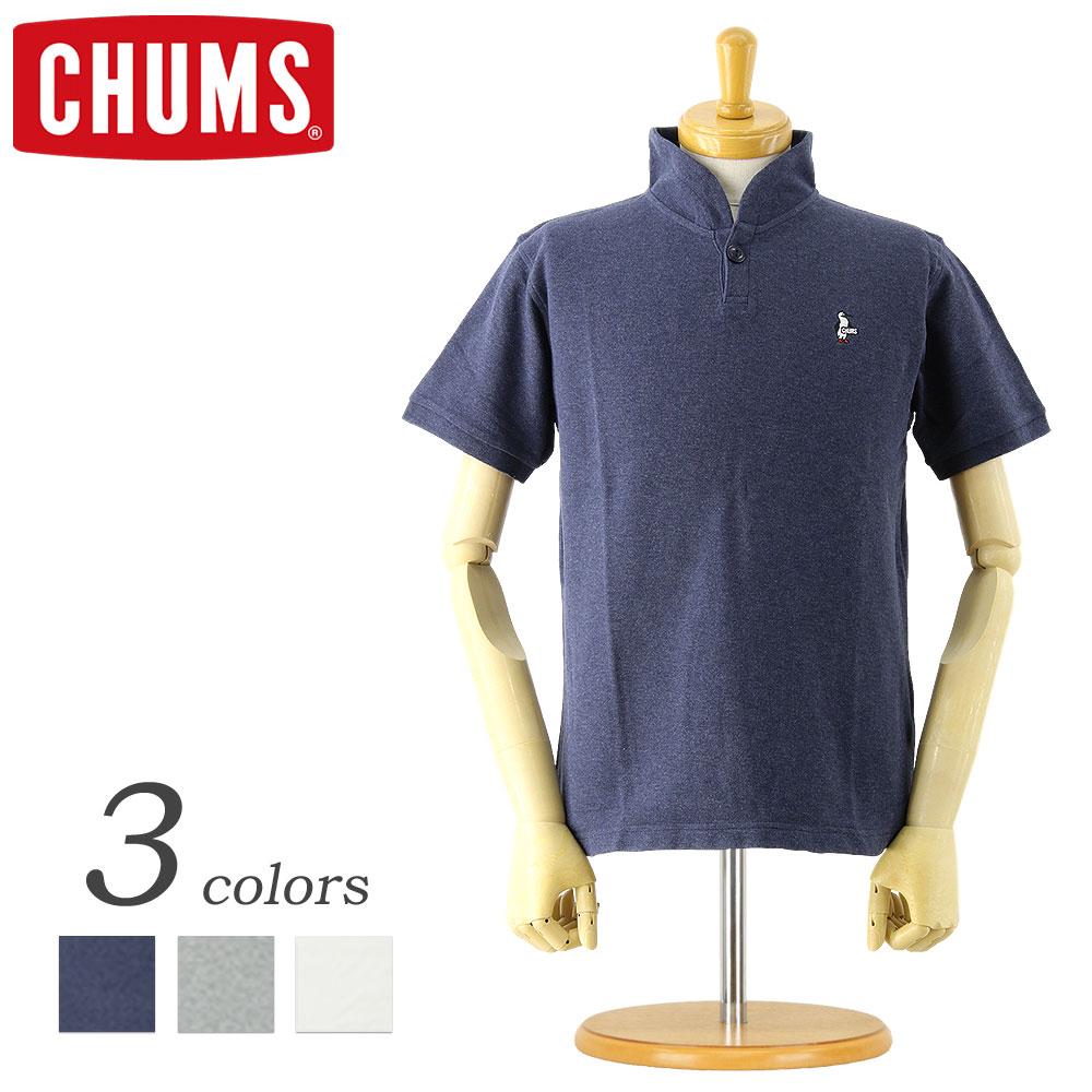 Frisbee Chums Short Sleeve Polo Shirtch02 1057 Booby Bird Dry
