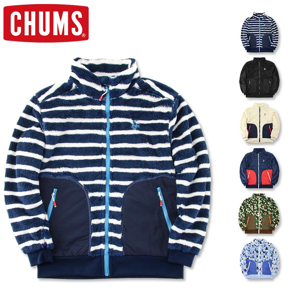 CHUMS チャムス エルモ フリース フルジップジャケット CH04-1165 フルジップ 評判 ジャケット メンズ おしゃれ アウター 最安値挑戦 SALE アウトドア 送料無料 かわいい ボア レディース セール