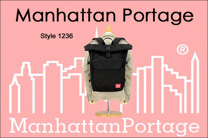 曼哈顿波蒂奇曼哈顿波蒂奇背包曼哈顿波蒂奇银杯背包 (背包 / 日本限量版 / 袋 /BAG)