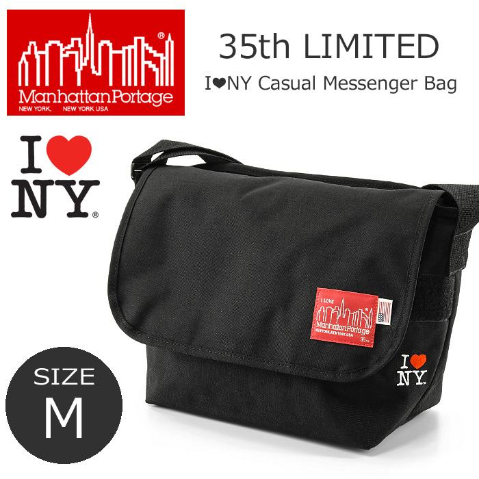 11b25ca5ad67 Manhattan Portage (マンハッタンポーテージ) I❤NY カジュアル メッセンジャーバッグ (サイズM)