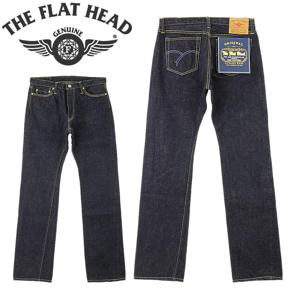 フラットヘッド ジーンズ [3001Z]14.5oz タイト ストレート ジッパー THE FLAT HEAD (ザ・フラットヘッド)[3001Z] 定番 14.5oz タイト ストレート ジッパーフライ (ワンウォッシ/日本製/メンズ/セルビッジ/デニム)