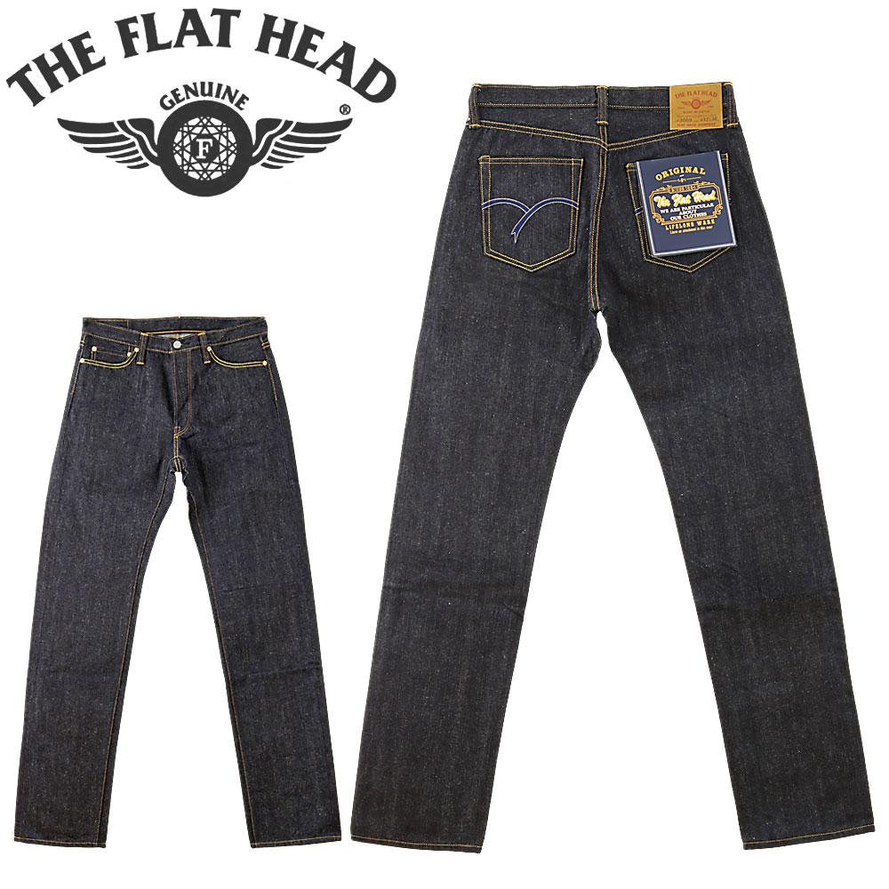 ■ THE FLAT HEAD(ザ・フラットヘッド)(3009-2016)定番 Lot.3009 テーパード ストレート ジーンズ (ノンウォッシュ/リジッド)(14.5oz/やや細目 /日本製/メンズ/セルビッジ/デニム)