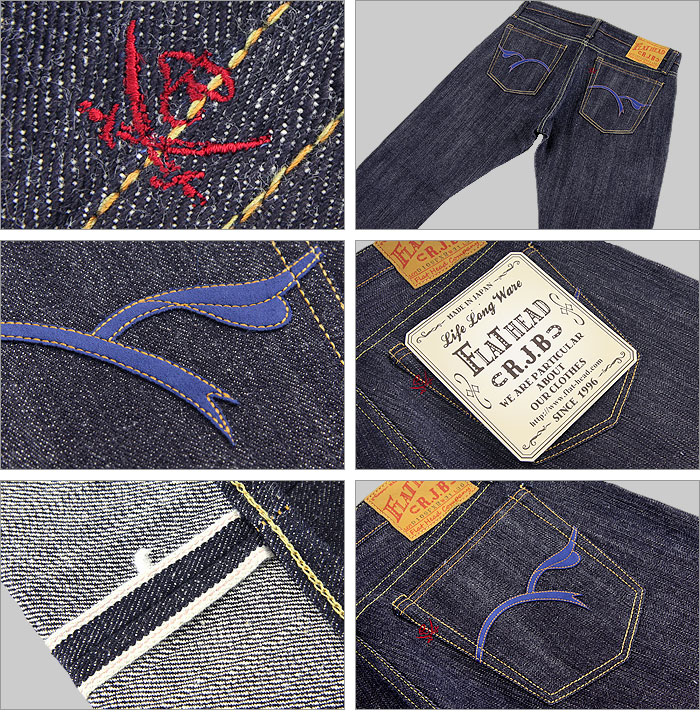 """■ THE FLAT HEAD (Flat Head) """" (R.J.B) Double Name, Limited Edition Jeans! [D109FXR] ☆ [Made in JAPAN] (Raw / Unwashed) (Tight Fit Tapered Straight / Vintage)"""