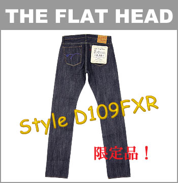 "■ THE FLAT HEAD (Flat Head) "" (R.J.B) Double Name, Limited Edition Jeans! [D109FXR] ☆ [Made in JAPAN] (Raw / Unwashed) (Tight Fit Tapered Straight / Vintage)"