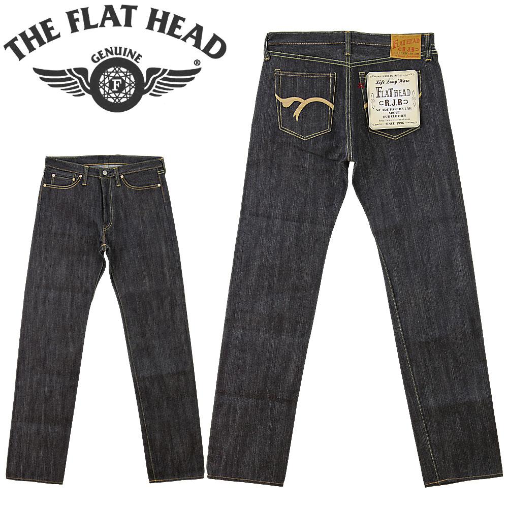 ■ THE FLAT HEAD 「フラットヘッド」 &「R.J.B」ダブルネーム(D110FXRZ)14oz.デニム ストレート FXR ジッパー ジーンズ(リジッド/ノンウォッシュ/メンズ/日本製/JEANS/ヴィンテージ仕様)