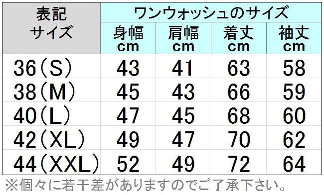 ■ 扁头 (平头牛仔衬衫) 牛仔西方衬衫 7002 W 36 / 38 / 40 (一洗、 日本制造、 休闲服务、 长袖衬衫)