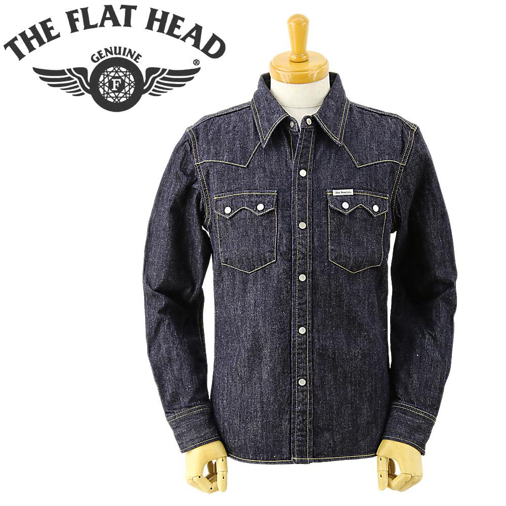 フラットヘッド THE FLAT HEAD F-DS002 デニム ウエスタン 長袖シャツ ウエスタンシャツ 5☆大好評 ザ 長袖 販売期間 限定のお得なタイムセール メンズ 36~42inch ワンウォッシュ おしゃれ 日本製