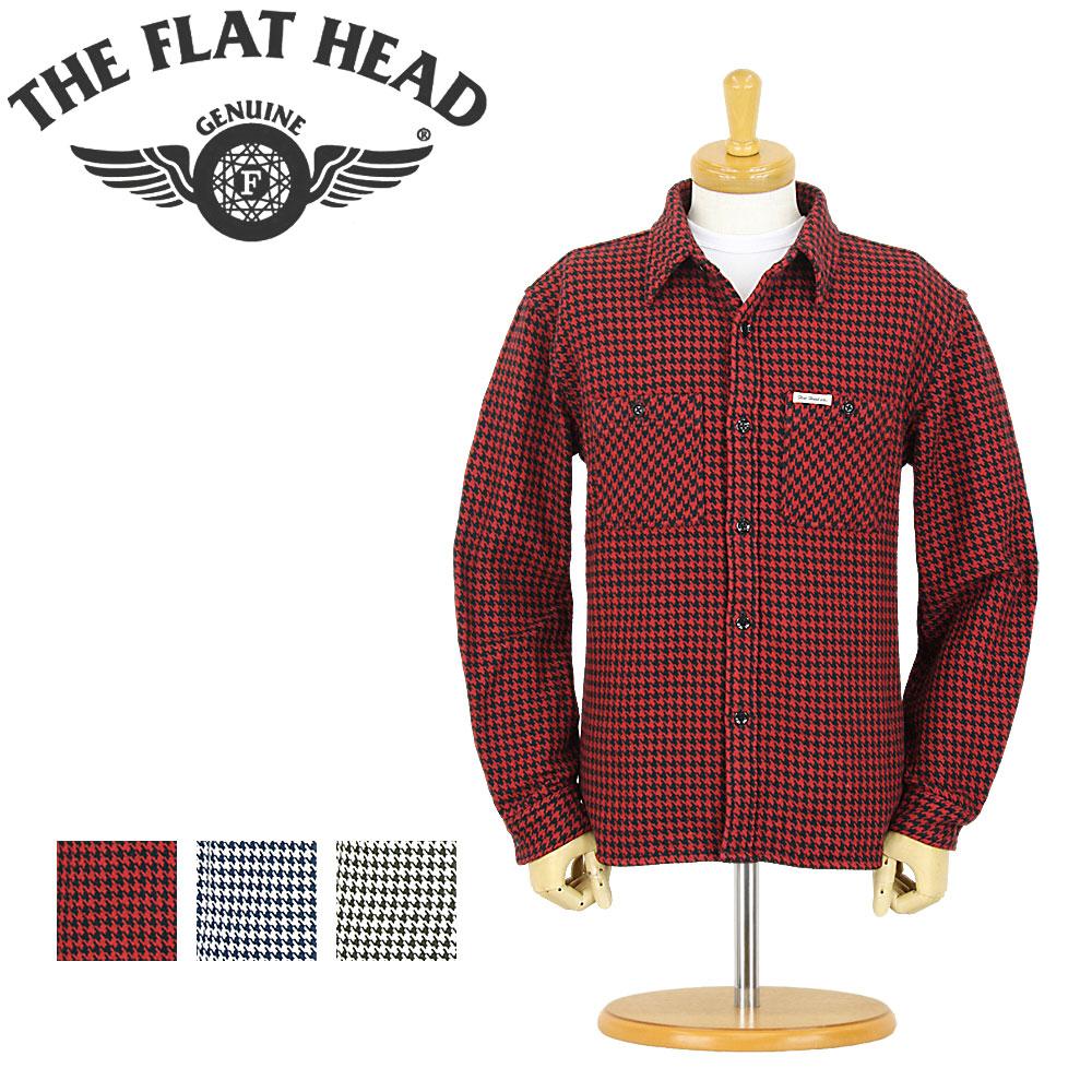 ■ THE FLAT HEAD(フラットヘッド 長袖シャツ)[HN-71W]☆ 「千鳥格子」 ヘビーネル ワークシャツ ☆ (全3色)(ネルシャツ/日本製/裏起毛/メンズ/アメカジ/XL)