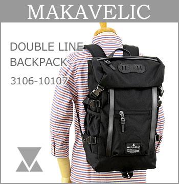 ■ MAKAVELIC (マキャベリック リュック)(3106-10107)DOUBLE LINE BACKPACK 24L(バックパック/デイパック/メンズ/レディース/通勤・通学/ストリート)