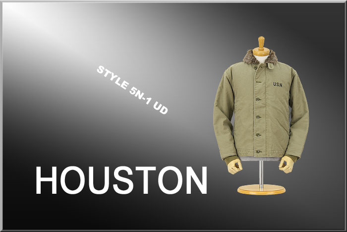■ HOUSTON (Houston) n-1 DECK JACKET deck jacket U.S.NAVY [distressed] ▼! Cash on delivery fee free! ▼