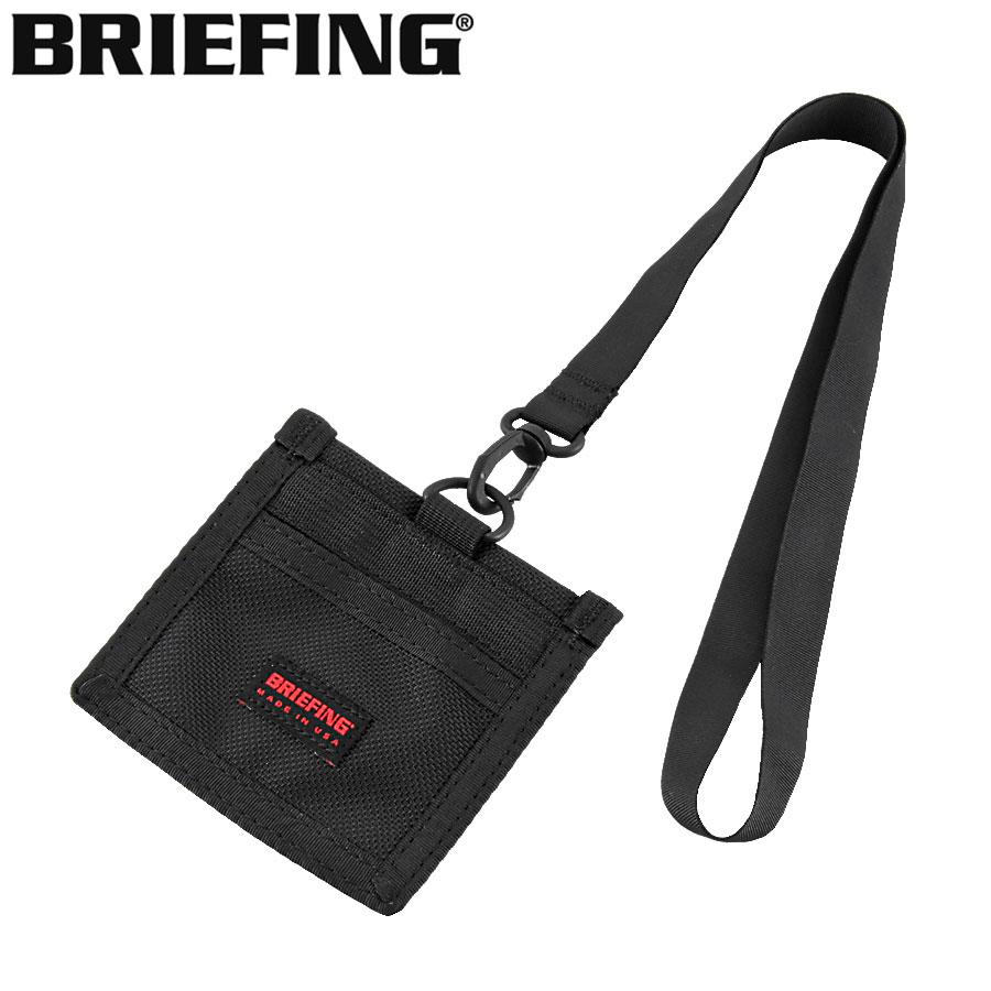 b93b7c3de732 BRIEFING ( briefing ) ID ID card holder ID card case with lanyard (put ...